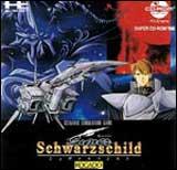 Super Schwarzschild CD-Rom2