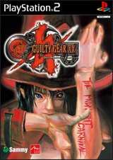 Guilty Gear XX: The Midnight Carnival