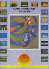 Thunder Blaster Man / Sachen