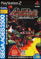 Sega Ages: Alien Syndrome