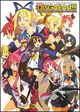 DISGAEArt!!! Disgaea Official Illustration Collection