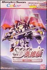 SD Gundam Eiyuuden: Kishi Densetsu