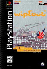 WipeOut Long Box Version