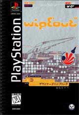 WipeOut Long Box Version