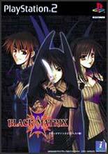 Black Matrix II