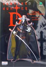 Vampire Hunter D 12 inch Poseable Figure