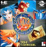 Burai CD-Rom2