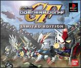 SD Gundam G Generation-F Limited Edition