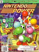 Nintendo Power Volume 104 Yoshi's Story