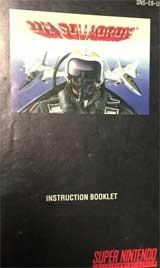 U.N. Squadron (Instruction Manual)