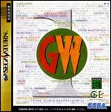 Game-Ware Vol. 1