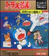 Doraemon Taiketsu Himitsu