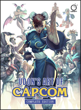 Art of Capcom Compilation Edition