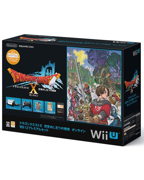 Nintendo Wii U Dragon Quest X Mezameshi Itsutsu no Shuzoku Online Premium Set