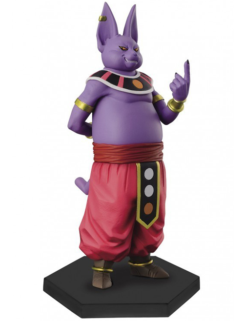 Dragon Ball Super DXF Chozousyu Champa V3 PVC Figure