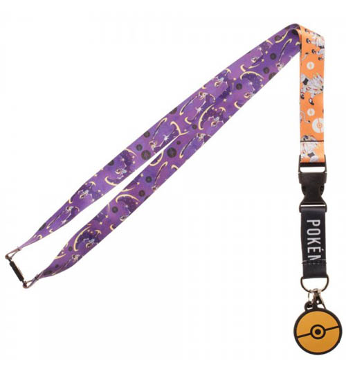 Pokemon Sun & Moon All over Print Lanyard With Charm