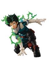 My Hero Academia: Next Generations! Izuku Midoriya Ichiban Figure