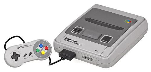 Super Famicom System (Japan)