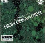 High Grenadier CD-Rom2