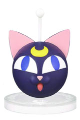 Sailor Moon Collecting Figures For Girls Volume 3 Luna P Ball