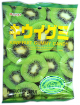 Kasugai Gummy Candy Kiwi 3.77oz