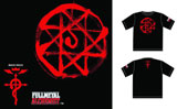 FullMetal Alchemist Blood Mark T-Shirt Black (XL)