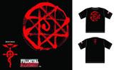 FullMetal Alchemist Blood Mark T-Shirt Black (XL)