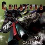 Gungrave 2006 Calendar