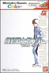 Kidou Senshi Gundam Vol. 1: SIDE7