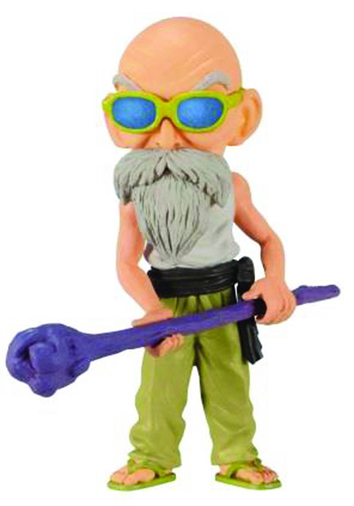 DBZ Movie Master Roshi Figure
