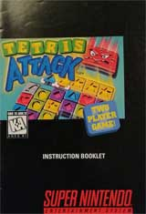 Tetris Attack (Instruction Manual)
