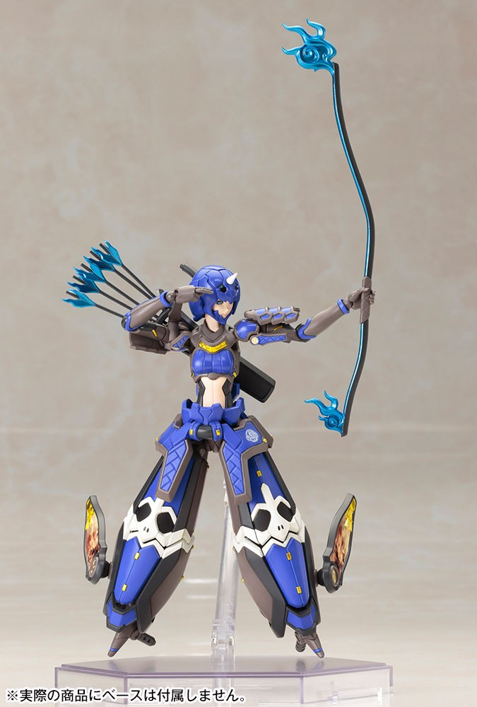 Phantasy Star Online II Indigo Guardian Shiki Version Model Kit