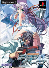 Kishin Houkou Demon Bane DX Pack