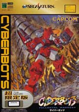 Cyberbots Full Metal Madness The Limited Edition