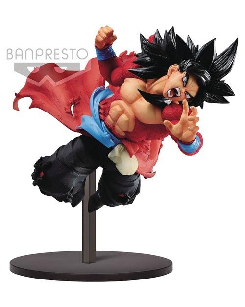 Super Dragon Ball Heroes 9th Anniversary Super Saiyan 4 Son Goku Xeno Figure