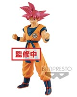 Dragon Ball Super Movie: Chokoku Buyuden Super Saiyan God Son Goku Figure