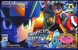 Rockman EXE4 Tournament - Blue Moon