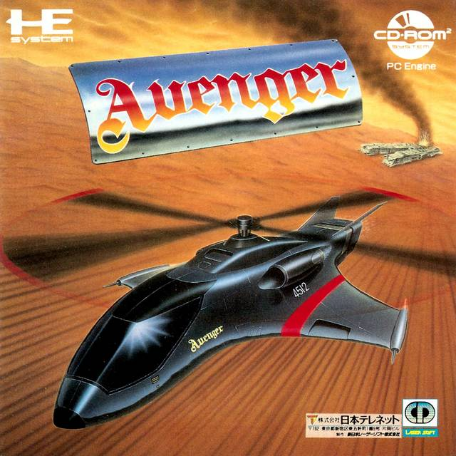Avenger CD-ROM2