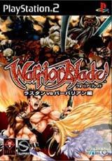 Warrior Blade