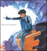 Neon Genesis Evangelion: Refrain of Evangelion Soundtrack CD