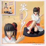 Vampire Princess Miyu Yui Special Figure