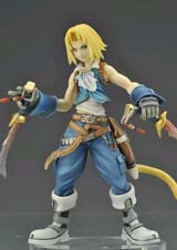 Dissidia Final Fantasy Trading Arts Zidane Tribal Figure