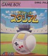 Pocket Stadium - Japanese Version