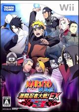 Naruto Shippuden: Gekitou Ninja Taisen EX 3