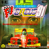 F1 Circus '91 PC Engine