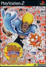 Bobobo-bo Bo-bobo Hajike Matsuri