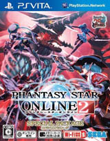 Phantasy Star Online 2: Special Package