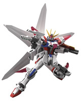 Gundam Build Strike Galaxy Cosmos HGBF 1/144 Scale Model Kit