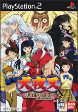 Inu Yasha: Mask of Juso