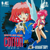 Cotton: Fantastic Night Dreams Super CD-ROM2